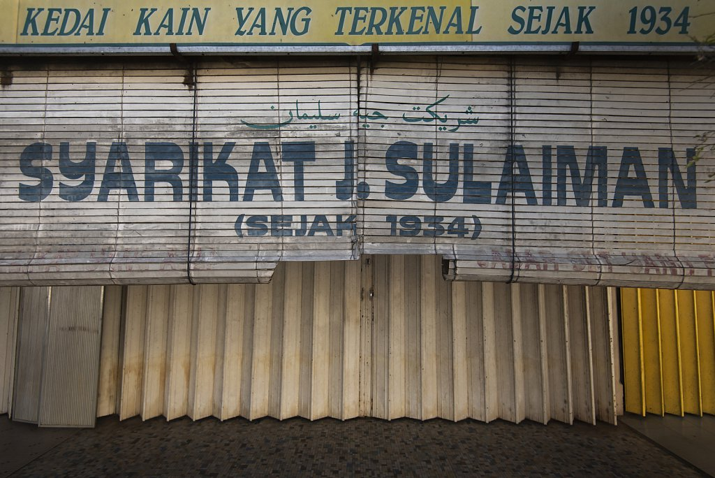 Shop front in Kota Bharu